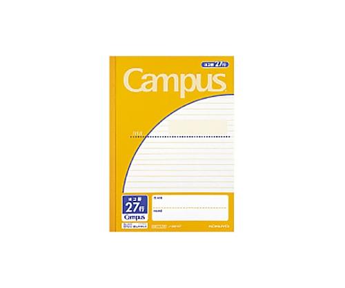 キャンパスノート(用途別)