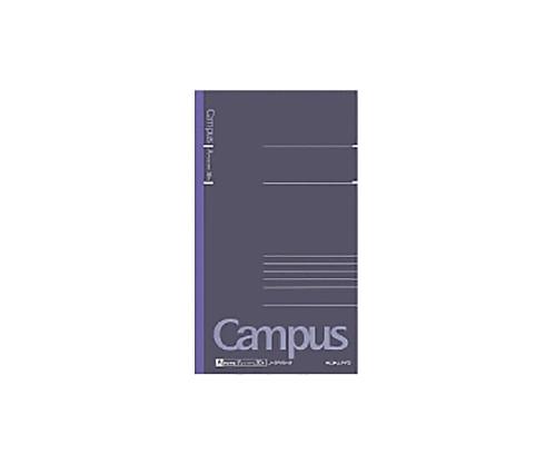 キャンパスノート(スリムB5サイズ)