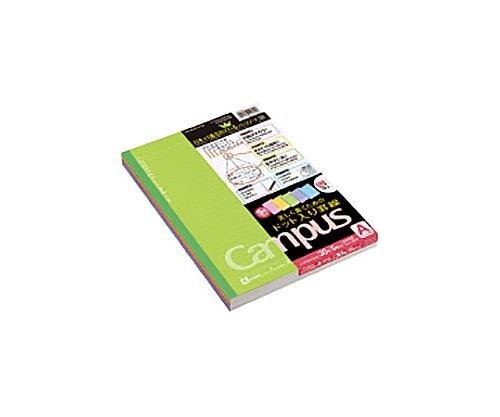 キャンパスノート 5冊パック セミB5