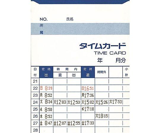 電子タイムレコーダー EX3000NCーW 6印字欄 EX3000NC-W