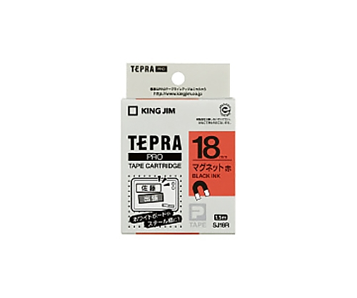 テプラPROテープマグネット 赤に黒文字 18mm SJ18R