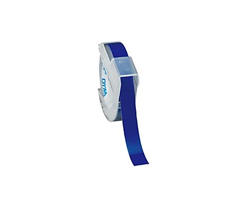 ダイモグロッシーテープ 9mm×3m青テープ DM0903-BU