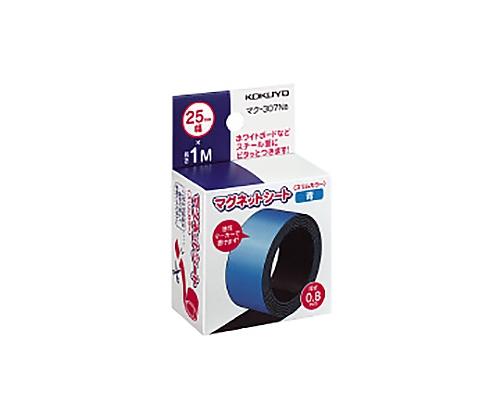 マグネットシート(スリムカラー) 幅25mm 青 つやなし マク-307NB