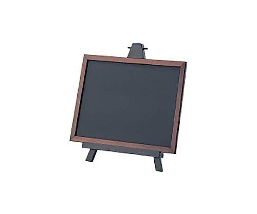 ミニイーゼル(黒板付き) W220×D220×H320mm 黒板付