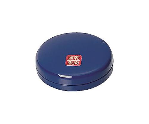 速乾朱肉 盤面サイズ:直径34mm IP-430
