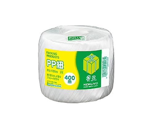 PP紐(玉巻き) 玉巻400m 白 ホヒ-11NW