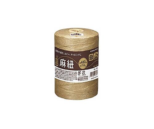 麻紐(ホビー向け) チーズ巻き 480m ホヒ-35