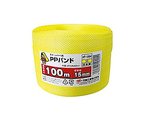 PPバンド 15mm×100m NT-1004