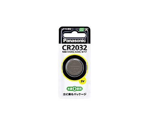 Lithium Battery CR 2025 and others