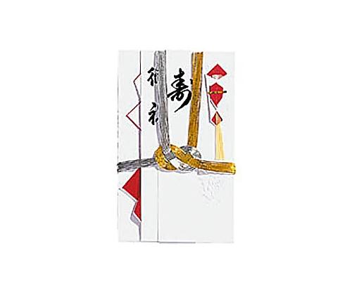 名古屋折 金銀十本結切 /奉書紙 中袋付き 短冊付き キ-151