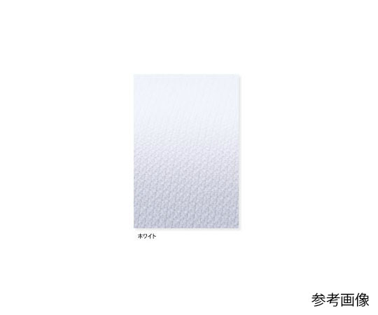 [取扱停止]看護衣半袖 ピンク EL HS967