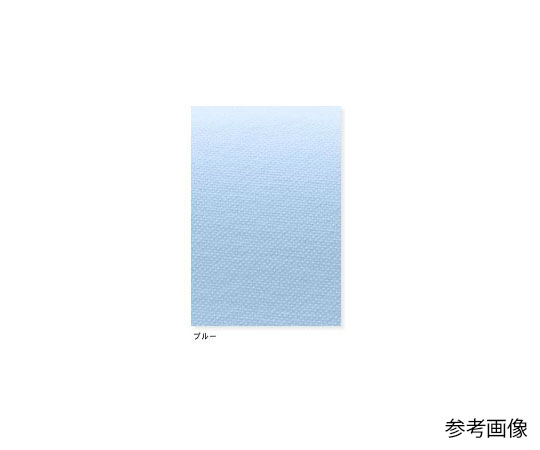 [取扱停止]チュニック KES1162 ブルー LL KES1162