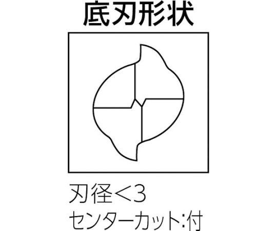 超硬エンドミル (ロング) 2枚刃 アルミ用 ノンコート C2LA φ2×刃長:9mm C2LAD0200