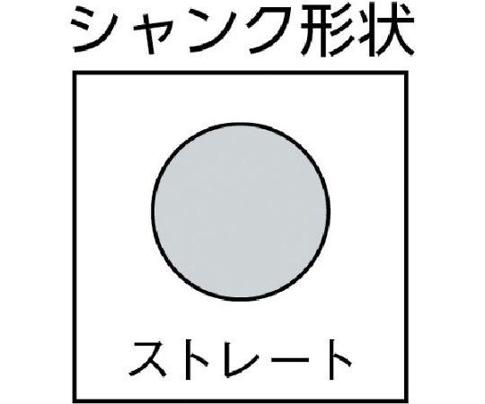 テクノ オールドリルBタイプ 振動用 パック (1本=1PK) B-4.0P