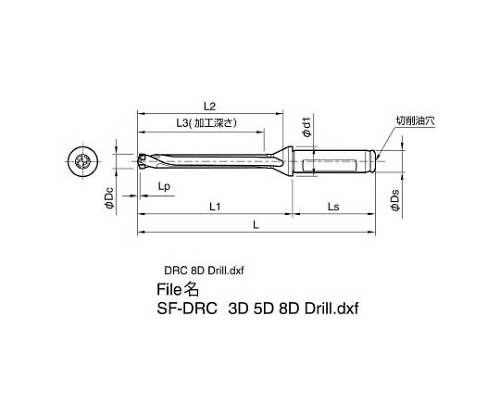 京セラ ドリル用ホルダ 型番:SF16DRC120M8