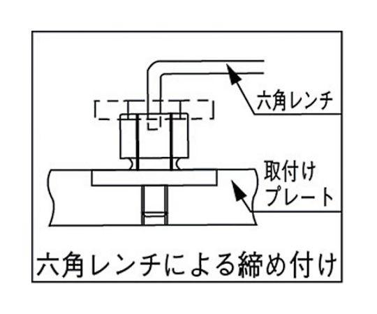 IDクランプ MBID16A