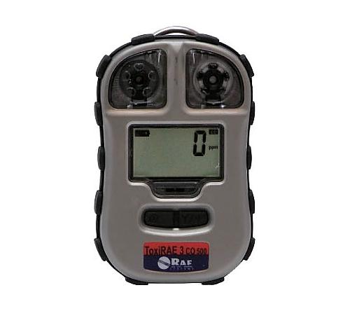 ガス検知器トキシレイ3