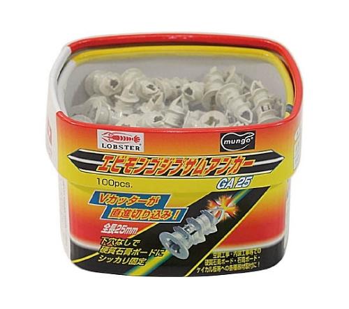 エビモンゴジプサムアンカー(ねじ込み式・亜鉛合金ダイカスト製)