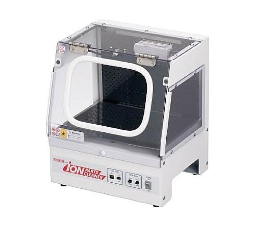 イオンパーツクリーナー IPC-A4
