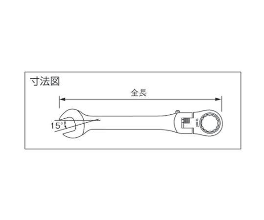 フレックスロックギアレンチ12mm FLG-12
