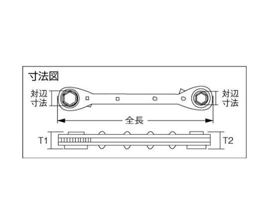 板ラチェットレンチ 5.5X7/6X8mm SRW558
