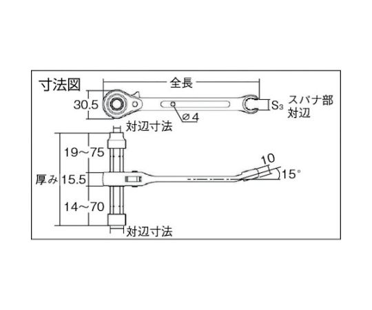 スライド吊バンドレンチ 10X13mm PHW-1013L