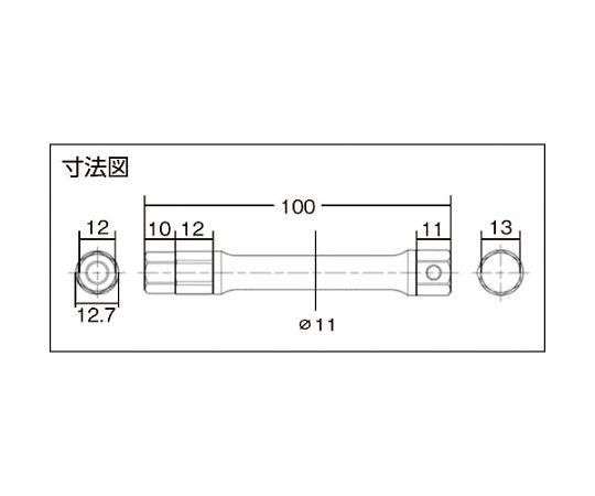 継足ソケットアダプター TSA-13