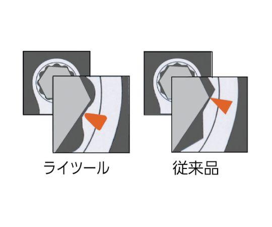 ライツールオフセット両口めがね10mm×12mm LEF1012