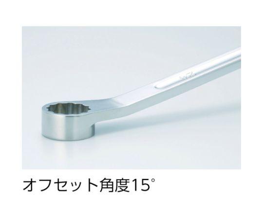 超ロングめがねレンチ(15°タイプ) 17X19mm TSM15-1719