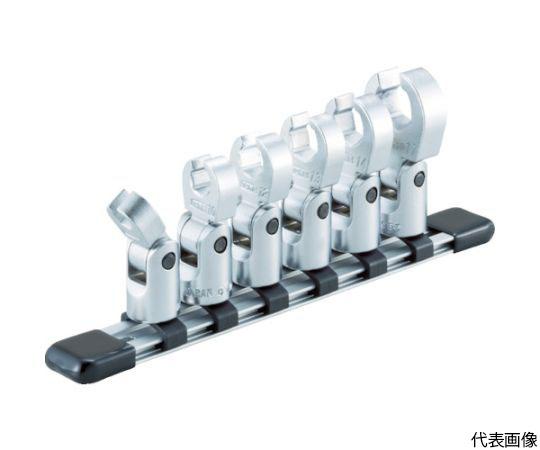 フレックスクロウフットレンチセット(ホルダー付) 9pcs HSCF309F