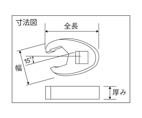 3/8DR.クローフットレンチ14MM CFW-14