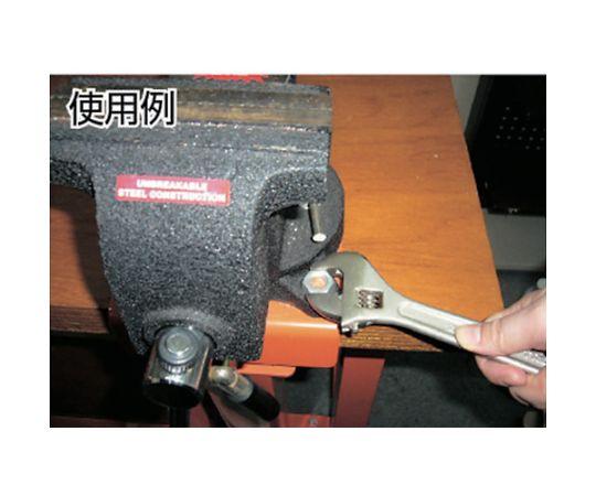 モンキーレンチ 450mm TRM-450
