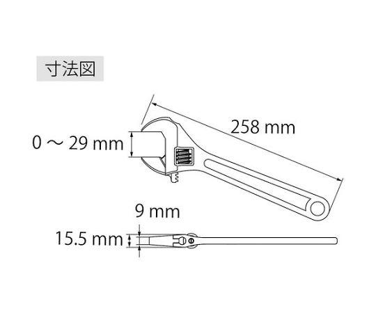 モンキレンチ 250mm M250
