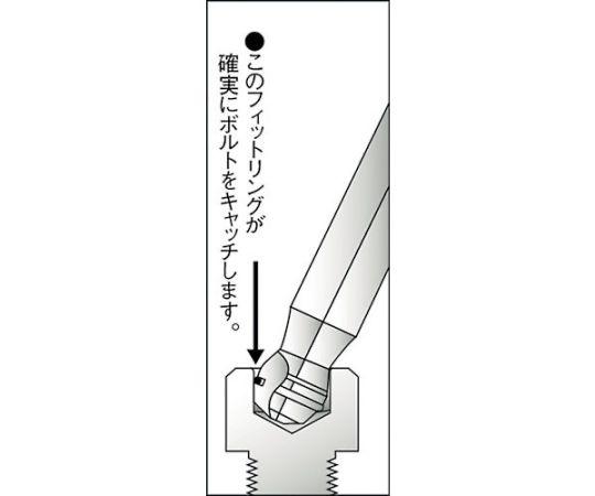 六角棒スパナ ボルトキャッチ テーパーヘッド エキストラロング 8mm BCT8