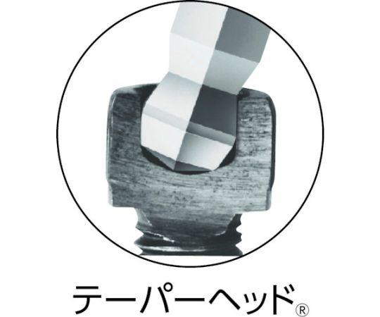 六角棒スパナ テーパーヘッド エキストラロング カラーレンチ 3mm TLC3
