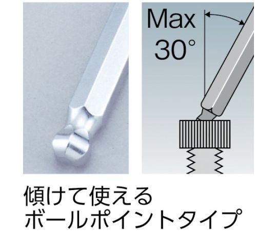 マスターツールボールポイントL形レンチ 1.5mm BS1.5