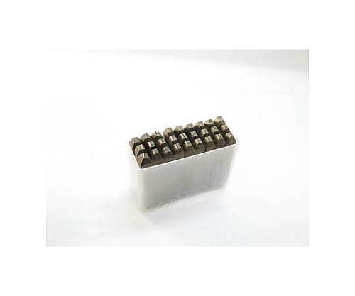 逆英字刻印セット 6mm