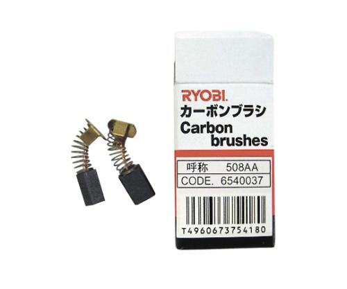 電動工具用カーボンブラシ