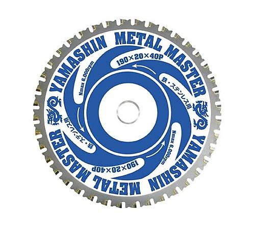 パウダーチタンチップソーメタルマスター(鉄・ステンレス兼用)