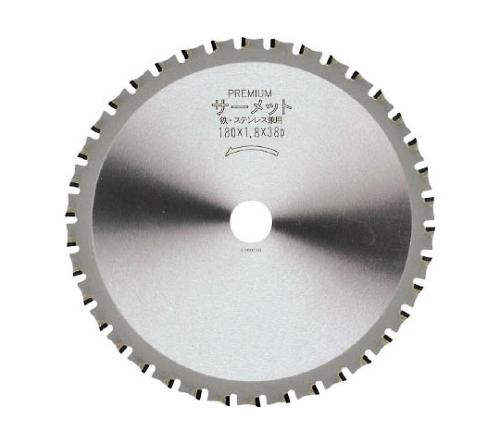 チップソープレミアムサーメット(鉄・ステンレス兼用)