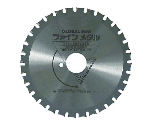 グローバルソー ファインメタル(鉄筋用)