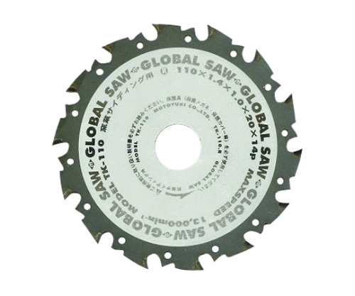 グローバルソー(窯業サイディングボード用)