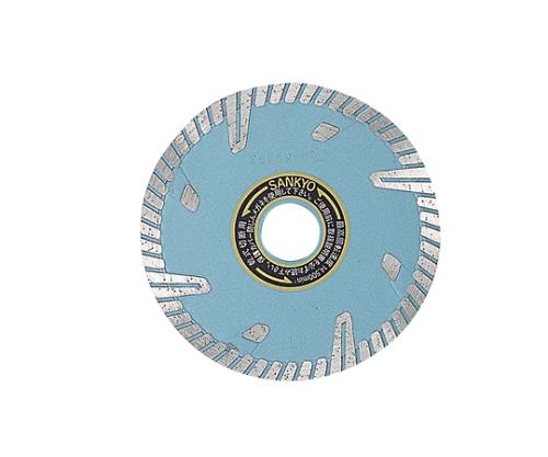 ダイヤモンドカッターRZプロテクトマークⅡ(乾式)