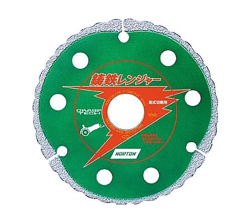 ダイヤモンドカッター鋳鉄レンジャー(乾湿兼用)
