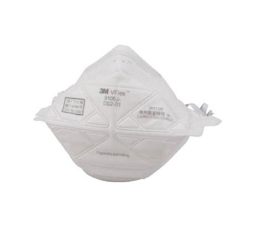 Vフレックス(TM)使い捨て式防じんマスクDS2(折りたたみ式)
