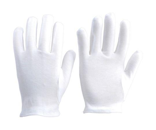 品質管理用スムス手袋マチ エコノミータイプ DPMシリーズ