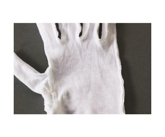 品質管理用スムス手袋マチ有M寸(エコノミータイプ) DPM110M