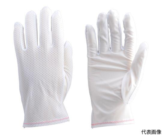組立検査用低発塵メッシュ手袋 M (10双入) DPM128-M