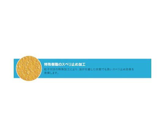 [取扱停止]まとめ買い No770 簡易包装イエローブ10双入 LLサイズ NO770YE-LL10P