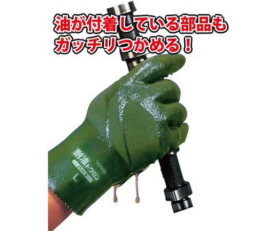 耐油ハード LL (1双入) 565-LL